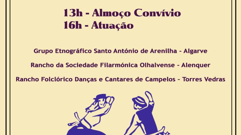 XXI Encontro de Folclore em Campelos